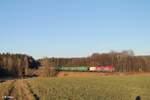 OHE Osthannoversche Eisenbahnen AG/533771/270080-zieht-bei-oberteich-den-wiesau 270080 zieht bei Oberteich den Wiesau Containerzug und hat sein Ziel auch in wenigen Minuten erreicht. 30.12.16
